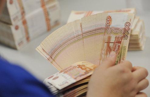 Крупнейшие банки России по активам на 1 августа 2020 года