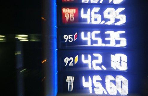 Табло с ценами на топливо.