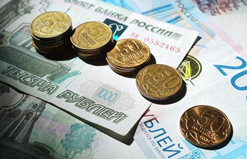 Крупнейшие российские банки по объему активов на 1 февраля 2020 года