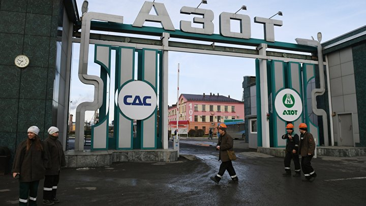 "КАО ""Азот"" в Кемерове"