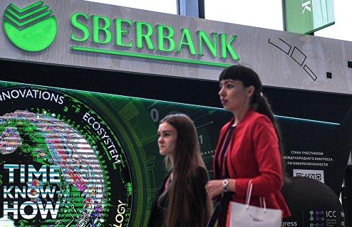 Рейтинг 100 крупнейших банков Центральной и Восточной Европы – 2019