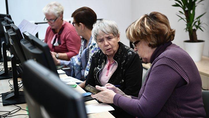 Центр социального обслуживания москвичей нового формата
