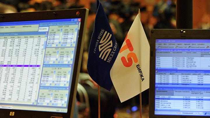 Начало торгов на объединенной бирже ММВБ-РТС