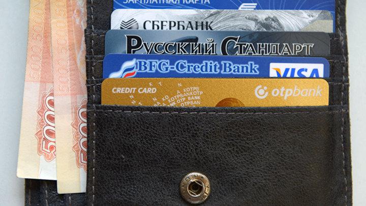 Банковские карты международных платежных систем VISA и MasterCard.