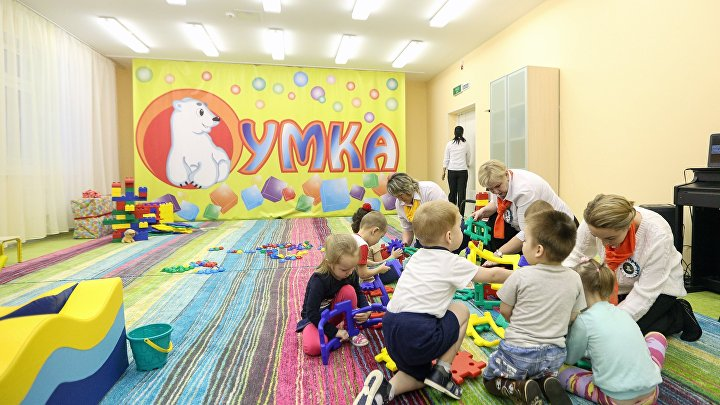 Открытие детского сада в Полярном