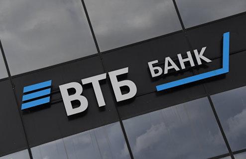 Рейтинг 100 крупнейших банков Центральной и Восточной Европы – 2020